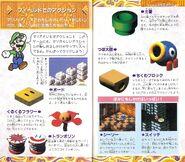 Mario rpg 2