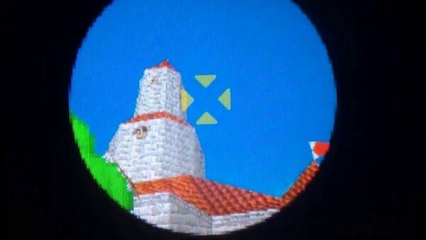 Super Mario 64 Kanone Yoshi