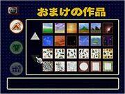 Mario Artist - Communication Kit Interaction en Ligne