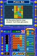 Puzzle en chaîne - MPDS