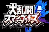 160px-Logo JP - Super Smash Bros. Wii U