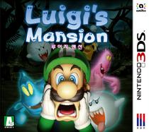 Luigi'sMansion-KOR-3DS