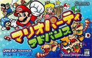 Mario Party Advance Jaquette Japonaise