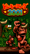 Title Screen - Jungle - Donkey Kong 2001