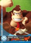 Carte amiibo Donkey Kong baseball