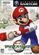 Mario superstar baseball japonais boîte
