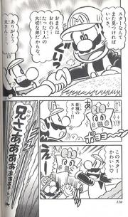 SuperMarioKun Марио спасает Луиджи
