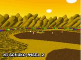 Schoko-Insel 2 (Strecke)