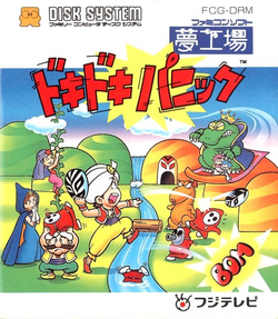 Yume Kōjō - Doki Doki Panic (Japanese Box)