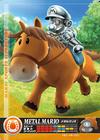 Carte amiibo Mario de métal course équestre