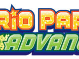 Mario Party Advance/Galerie
