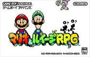 Mario&LuigiSuperstarSagaJAP