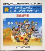 ANNSMB Packshot Japan