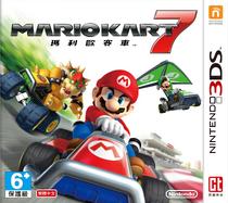 MarioKart7-CHN