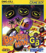 BombermanGB
