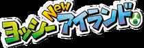 Yoshi'sNewIsland-Logo-JPN