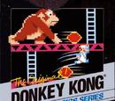 Mario-Serie