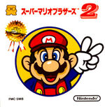 Mario-bros-lost-levels