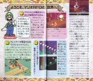 Mario rpg 10