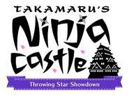 Nintendo land ninja