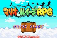 Mario&LuigiSuperstarSagaEcranTitreJAP