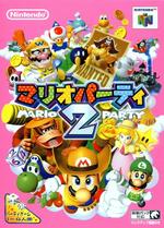 MarioParty2-JAP