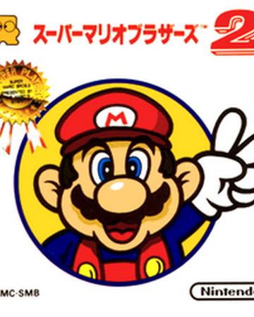 Super Mario Bros The Lost Levels Super Mario Wiki Fandom