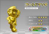 Gold-Mario Info