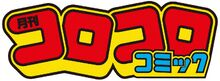 CoroCoro Comic logo