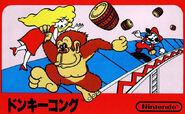 Donkey Kong NES JAP