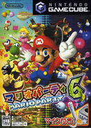 MarioParty6JAP