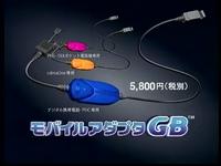 CâblesMAGB