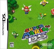 Super Mario 64 DS - Japanese Boxart
