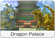 File:MK8D-DragonPalace-icon.png