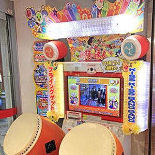 A <i>Taiko no Tatsujin</i> arcade machine.