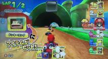 Mario (Pie) (2)