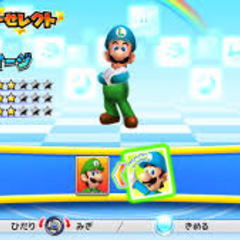 Ice Luigi from the Character Selection Screen.