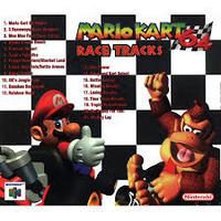 Mario Kart 64 Race Tracks (2)