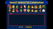 Main menu (GCN) - 5