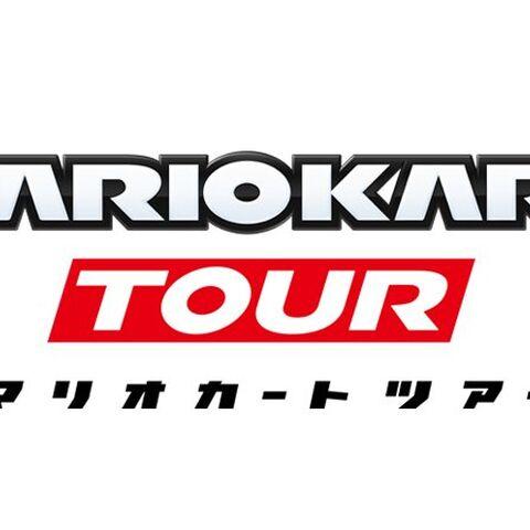 マリオ カート ツアー, the 日本語 name for the upcoming game.