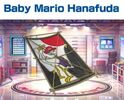 Baby Mario Hanafuda