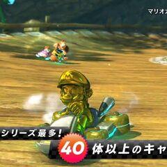 Gold Mario racing in Mario Kart 8 Deluxe.