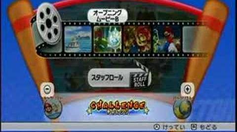 Mario Super Sluggers - All 4 Movies
