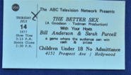 The Better Sex (July 14, 1977)