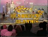 Blankety Blank 1989
