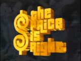 The Price is Right (1994)