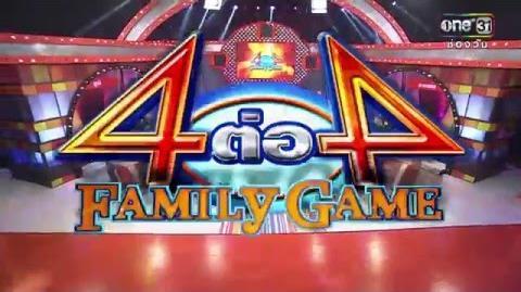 4 ต่อ 4 FAMILY GAME 7 มี.ค.59 ช่อง one