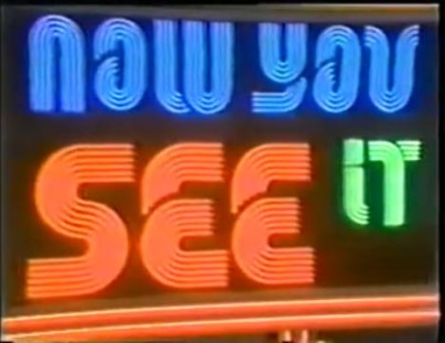 File:NowYouSeeIt.png