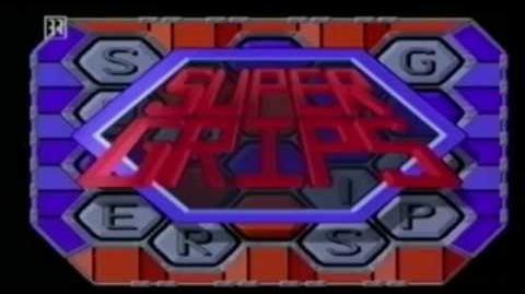 Blockbusters (Germany) - BR - SuperGrips Intro (1995)