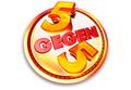 5-gegen-5-deutschland-logo